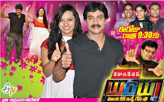 WOW – 24th Feb with Sunil,Isha Chawla & Poolarangadu Team