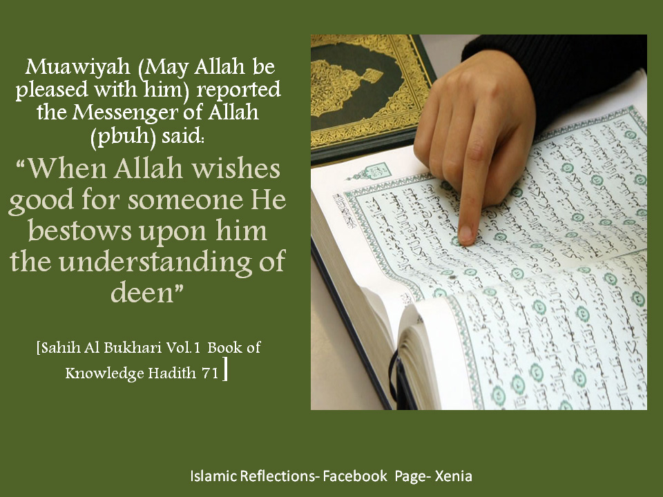 Birthday Wishes For Wife Islamic ~ Nice wallpapers islamic birthday wishes