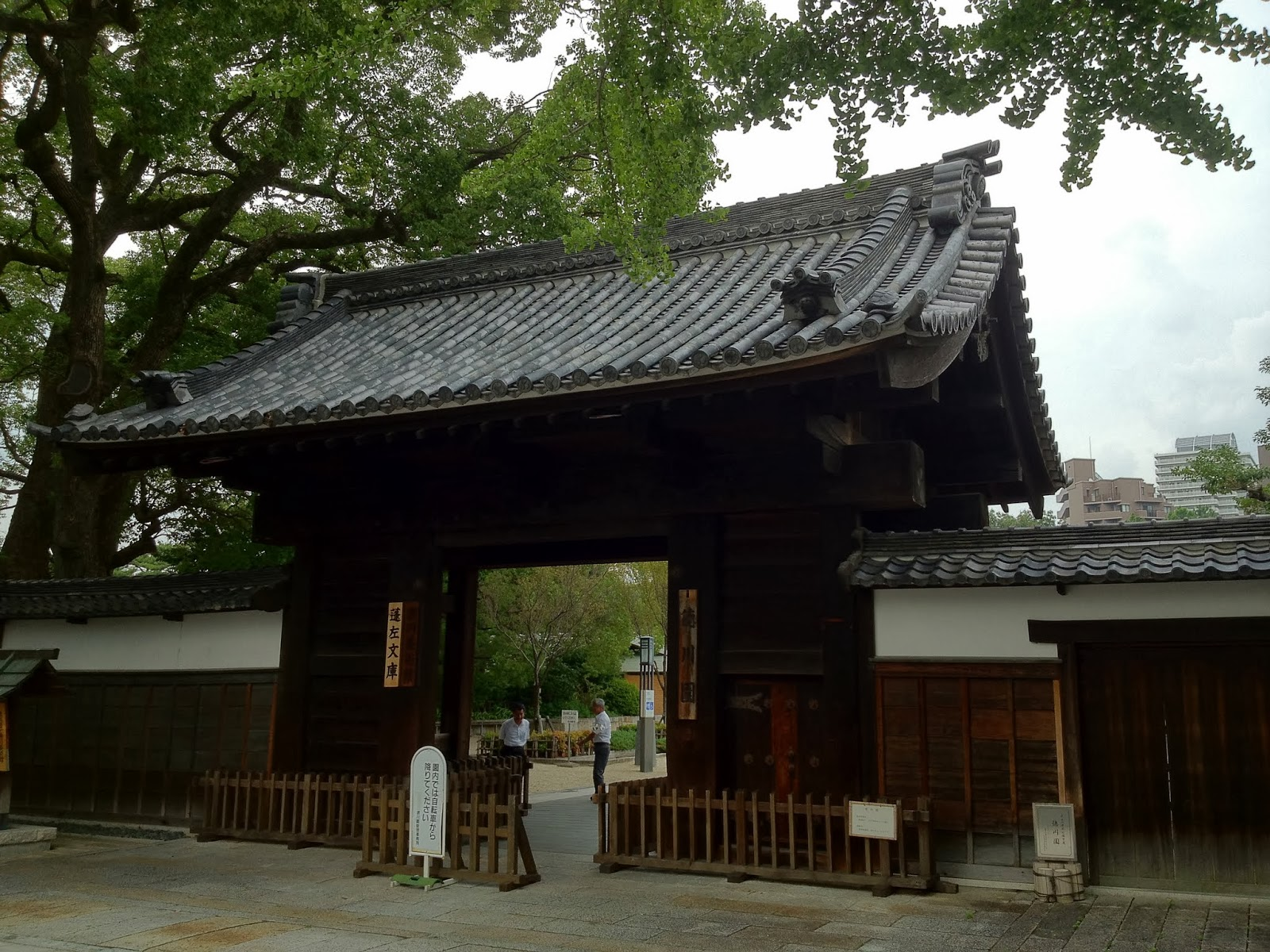 Chaos and Kanji: Nagoya: a Tower, a Museum, a Temple ...