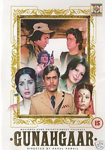 Gunehgaar 1980 Hindi Movie Watch Online