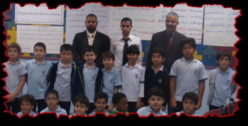 العربية للجميع   الصف الثالث