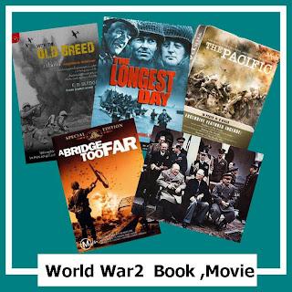 หนังสือประวัติศาสตร์ สงคราม ทหาร สงครามโลก