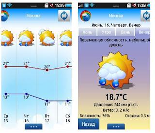 Погодный информер Гидрометцентр для Android и Bada