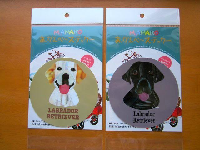 犬種名ステッカー《ラブラドール・レトリバー/イエロー&ラブラドール・レトリバー/黒》