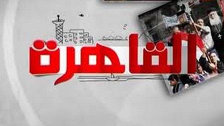 أحدث تردد قناة القاهرة