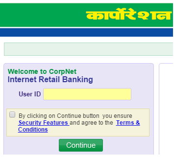 how to get internet banking user id in corporation bank