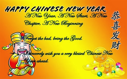 Free Happy Chinese New Year Greetings SMS 2016