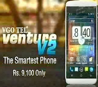VGO TEL Venture V2
