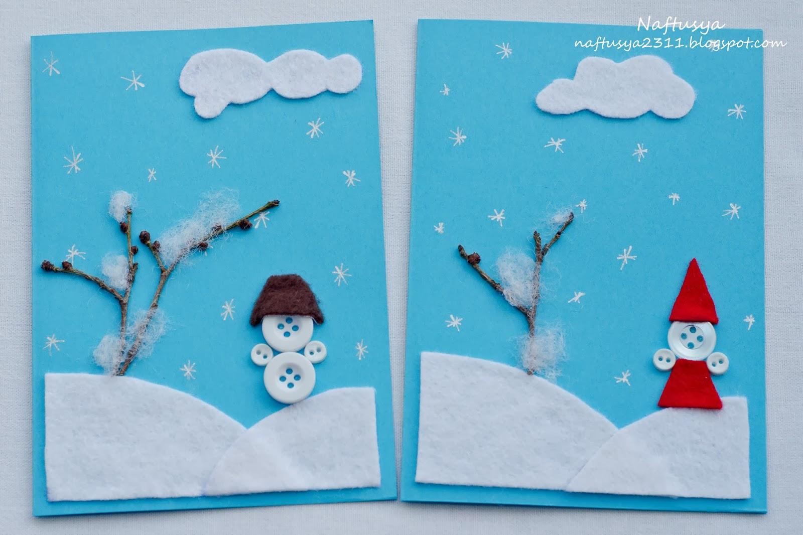 Детские открытки своими руками