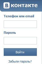 Моя страница ВКонтакте, ВК - Вход на сайт