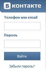 Вход В Контакте