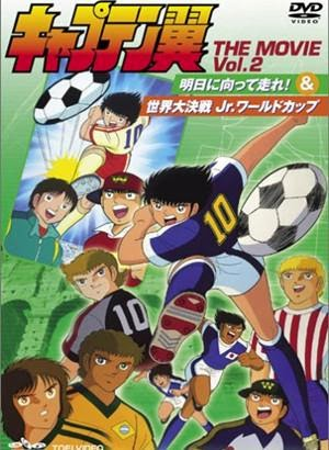 captain tsubasa movie sub indo 3gp indonesia