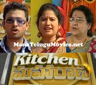 Kitchen Maharani – Cooking Competitions in Rajamundry