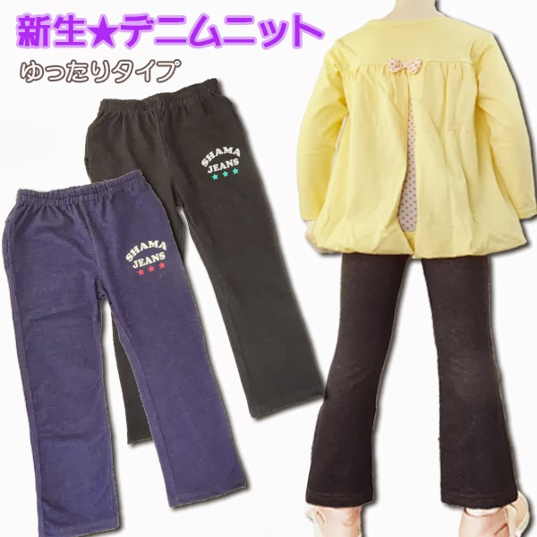 http://www.maruta.jp/products/detail.php?product_id=1144