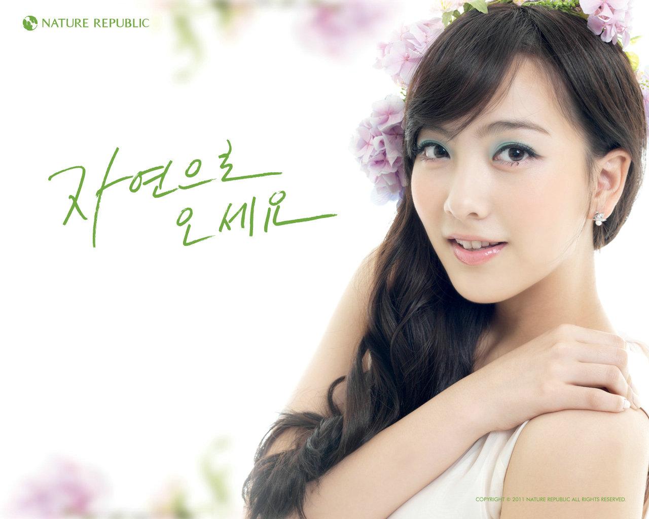 Junhyung and hara still dating 2012 toyota 5