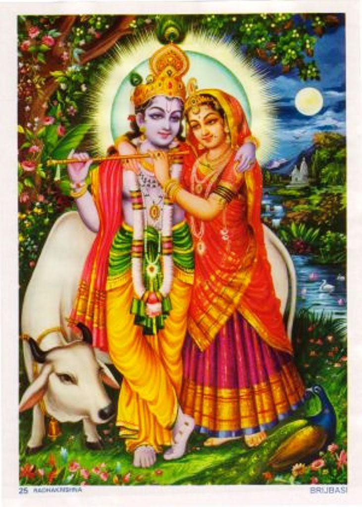God Krishna God of Love Shri Krishna