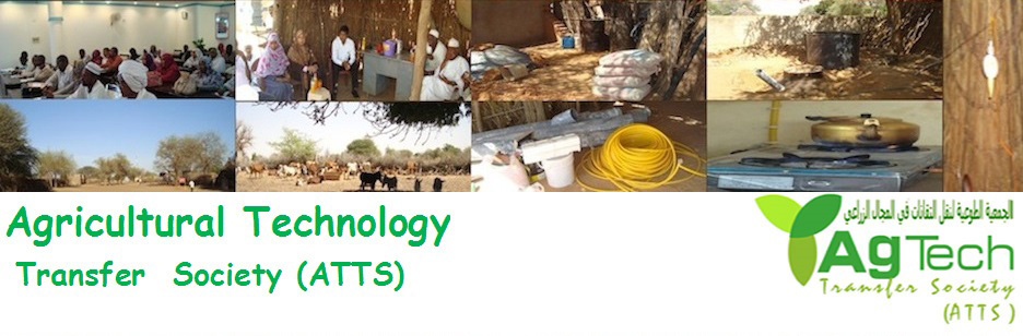 Agriculture technology transfer society (ATTS)