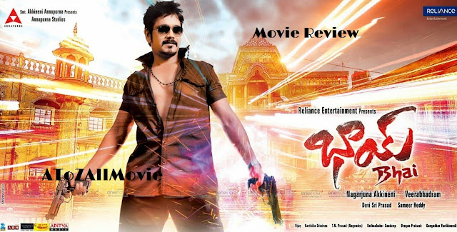 Bhai Telugu Movie HD Wallpapers