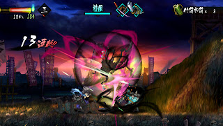 oboro muramasa vita screen 6 Oboro Muramasa (Vita)   Screenshots