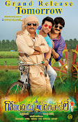 Govindhudu Andarivadele Movie Wallpapers-thumbnail-18