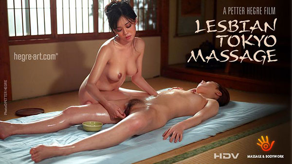 sex massage film muschi massage