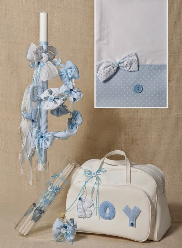 Set for boy's Greek christening