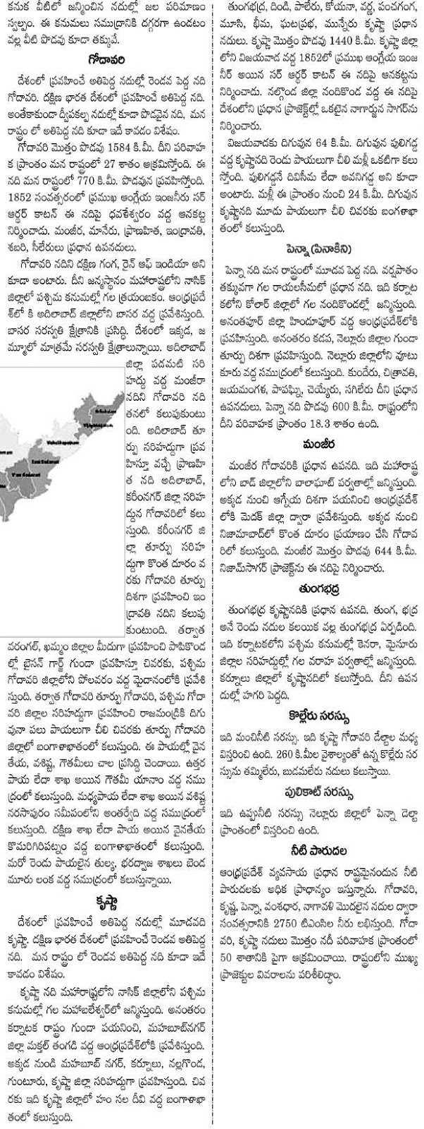 Tspsc Group 2 Study Material Pdf In Telugu