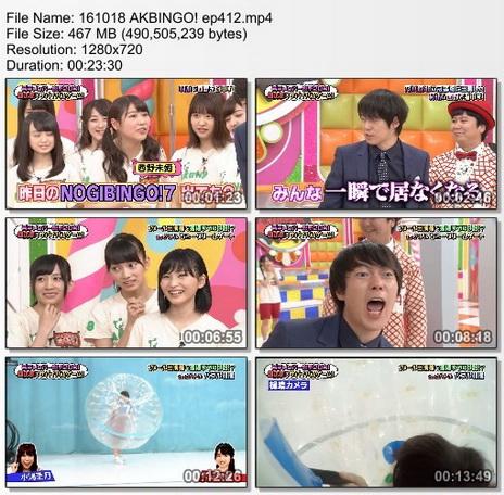 [TV-Variety] AKBINGO! – 2016.10.18 – #412