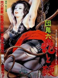Snake and Whip 1986