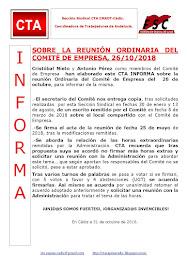SOBRE LA REUNIÓN ORDINARIA DEL COMITÉ DE EMPRESA, 26/10/2018