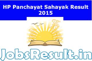 HP Panchayat Sahayak Result 2015