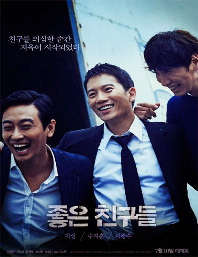 Ver Good Friends (Confession) (2014) Online