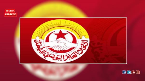 مجمع القطاع الخاص يعلن غدا عن خطة نضالية إثر تعطل المفاوضات الاجتماعية