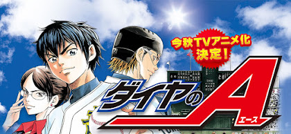 Diamond no Ace – OVA 5