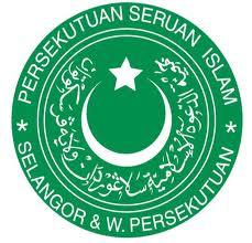 Logo Jam'iyah