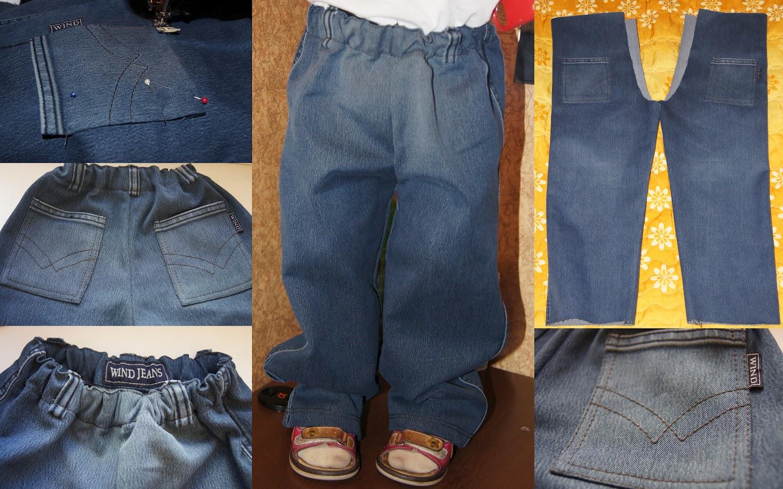 Как сшить джинсы фото 182