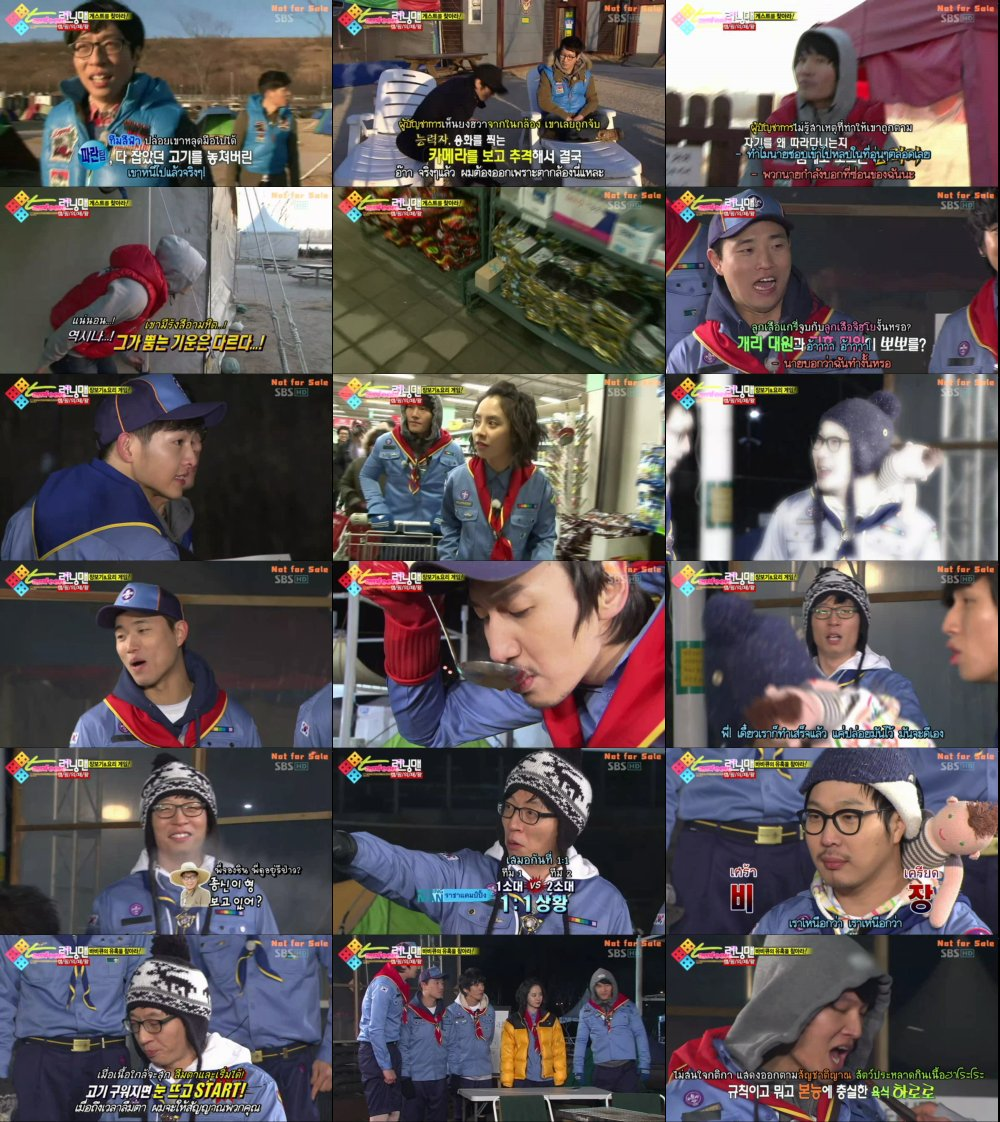 Runningman Sub Thai EP36