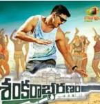 Sankarabharanam 2015 Telugu Movie
