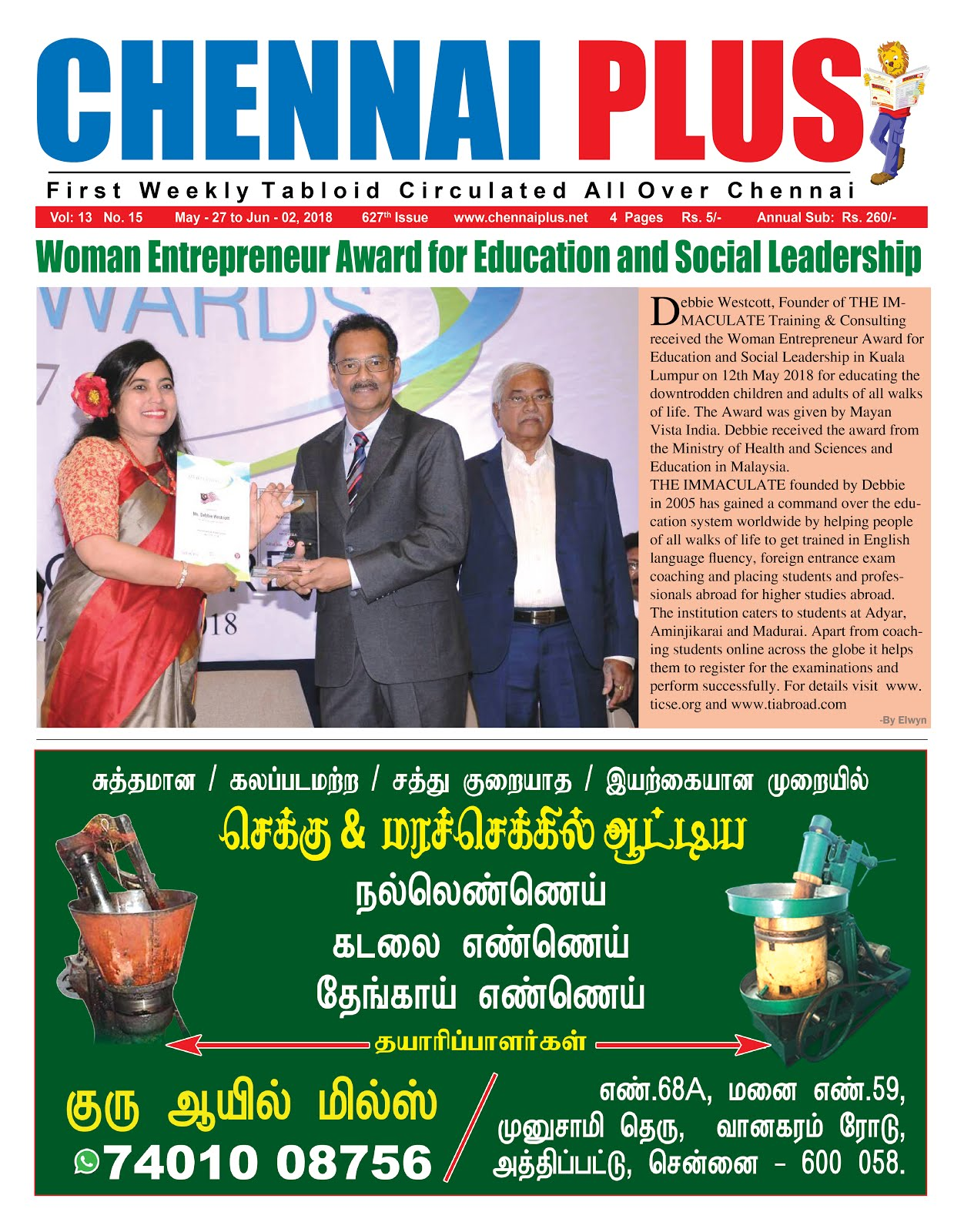 Chennai Plus_27.05.2018_Issue