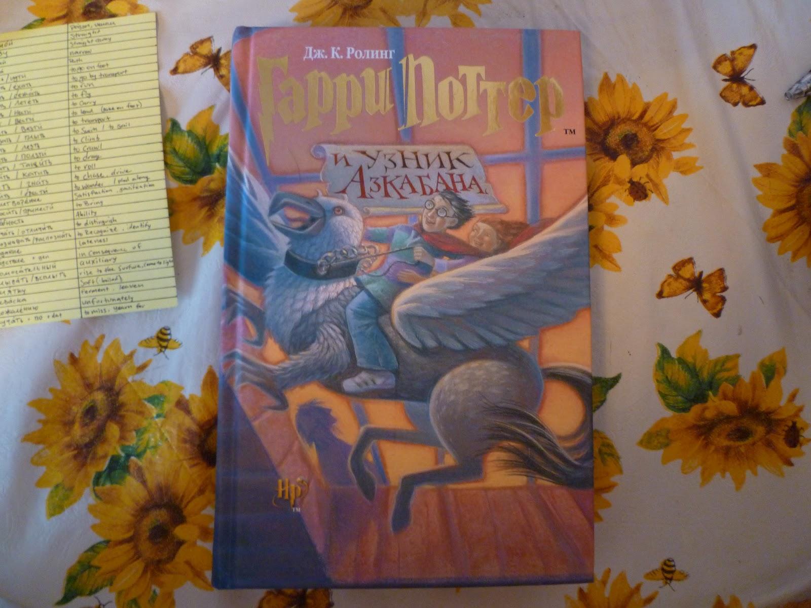 http://4.bp.blogspot.com/-WeIQaSXvyis/T6AQDO8k0TI/AAAAAAAAAfw/x4DcV4ITplY/s1600/Harry+Potter,+or+Gary+Potter.JPG