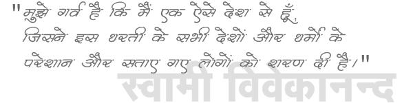 Devanagari Handwriting Top 15 handwrit...