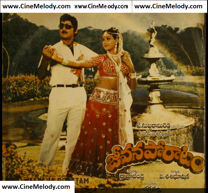 Jeevana Poratam Telugu Mp3 Songs Free  Download 1986
