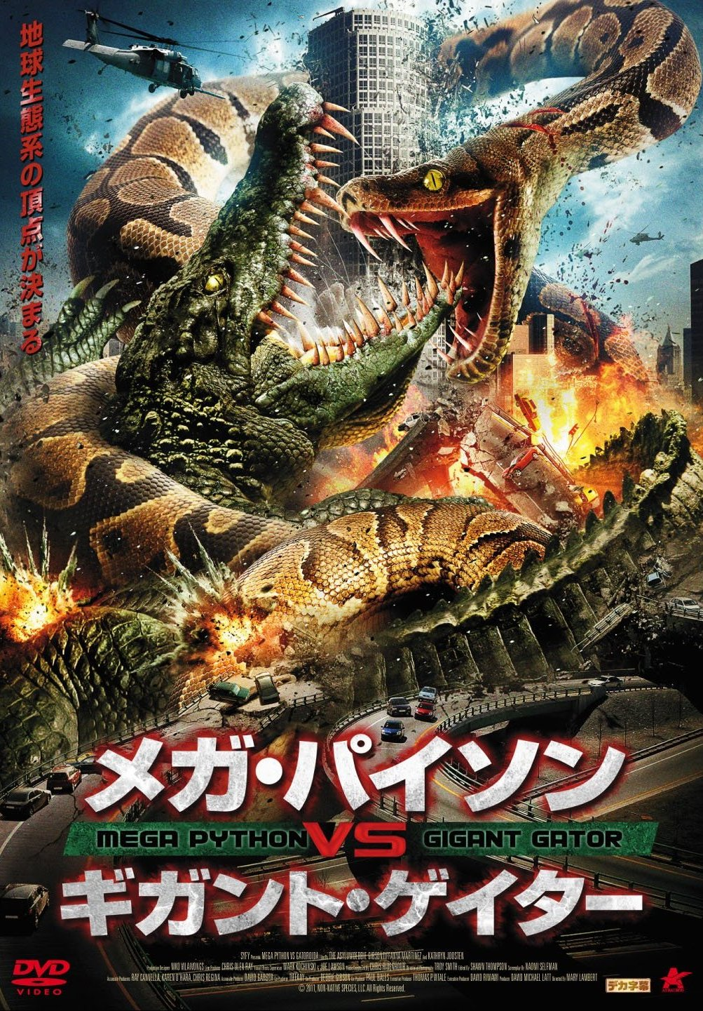 Mega Python vs. Gatoroid | Download free movies. Watch
