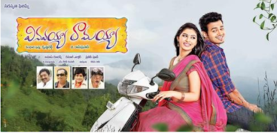 Vinavayya Ramayya (2015) Full Movie Telugu Watch Online And Download Free HD