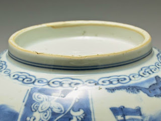 late Ming Blue and White Bowl footrim