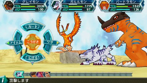 B-Side (Another Side): Digimon Adventure PSP Game to Feature Original Cast [Updated]