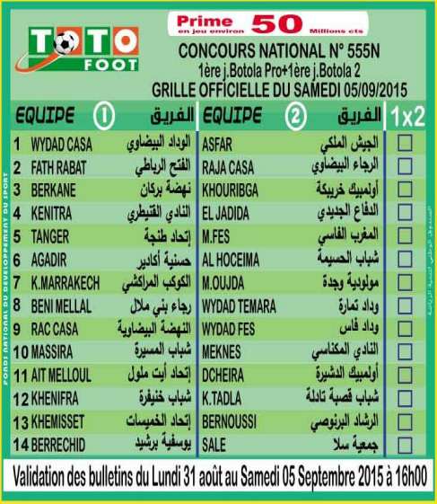 TOTO FOOT COUNCOURS NATIONAL N 555N