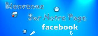 Image de couverture pour page Facebook