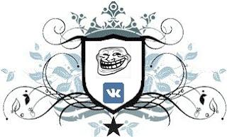 Как создать мем Вконтакте