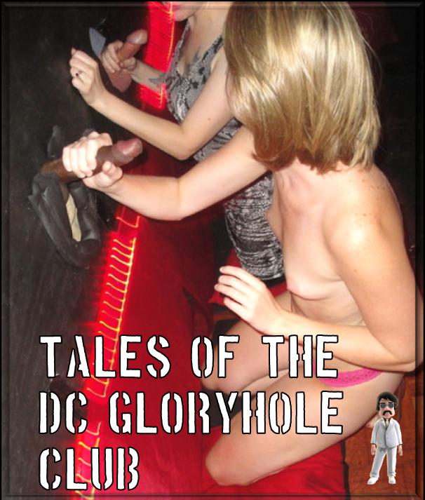 Das Gloryhole Washington DC